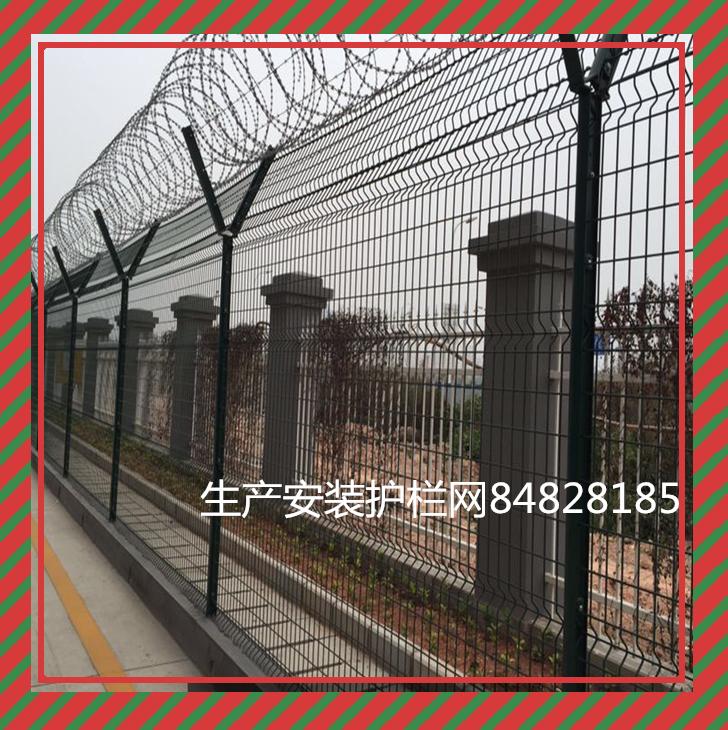机场护栏网深圳防护网安装生产