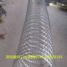 铁丝网厂家生产防盗刺网刀片防护网