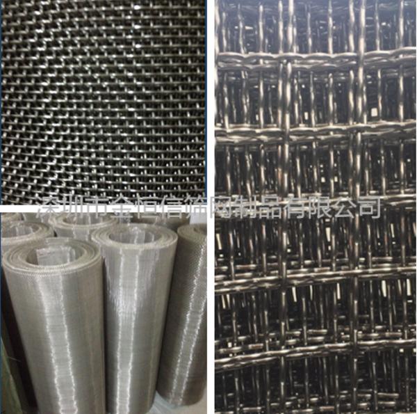 不锈钢网价格是多少? 不锈钢网规格与批发价格