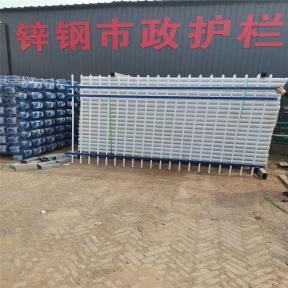 锌钢护栏网市政护栏