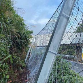 边坡防护网生产厂家